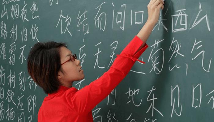 dạy tiếng Trung